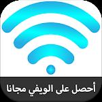 Cover Image of كشف كلمة سر الواي فاي Simulator wifidetector APK