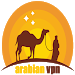 Download Araban VPN APK