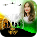 Download Indian Army & Defence Day Photo Frame APK