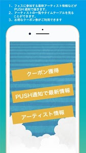 Download みやき MUSIC FESTIVAL APK