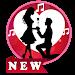 Download top romantic Ringtones 2020 APK